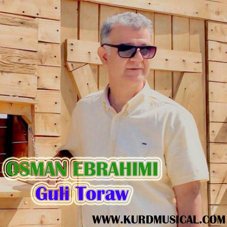 دانلود آهنگ کردی جدید عثمان ابراهیمی به نام گولی توراو