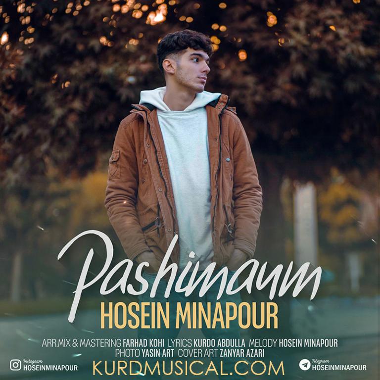 دانلود آهنگ کردی جدید حسین میناپور به نام په شیمانم